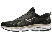 Buty do biegania Mizuno Wave Ultima 11