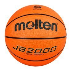 Piłka do koszykówki Molten B5C2000-L