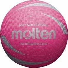 Piłka do siatkówki Molten S2V1250-P gumowa